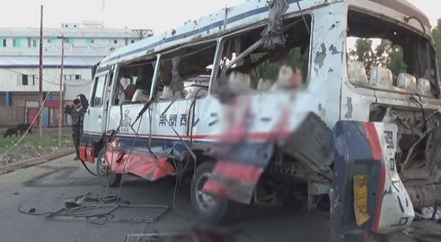 Бомбена атака в Афганистан 13 загинали