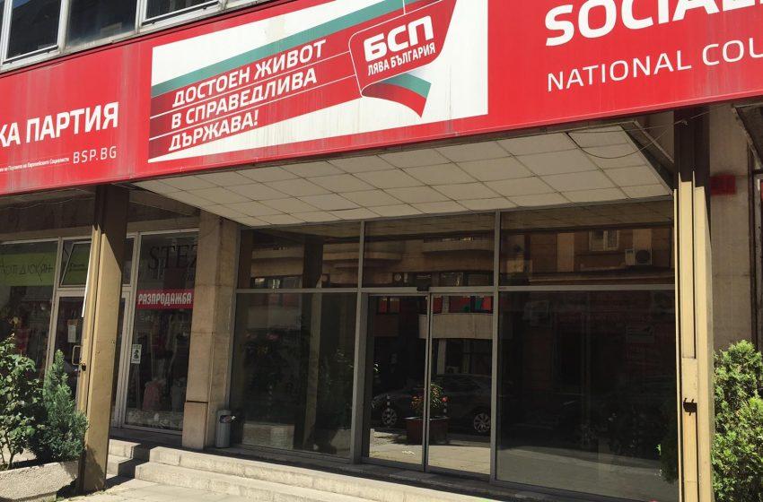 """БСП с декларация срещу """"Луков марш"""", иска Фандъкова да го забрани"""