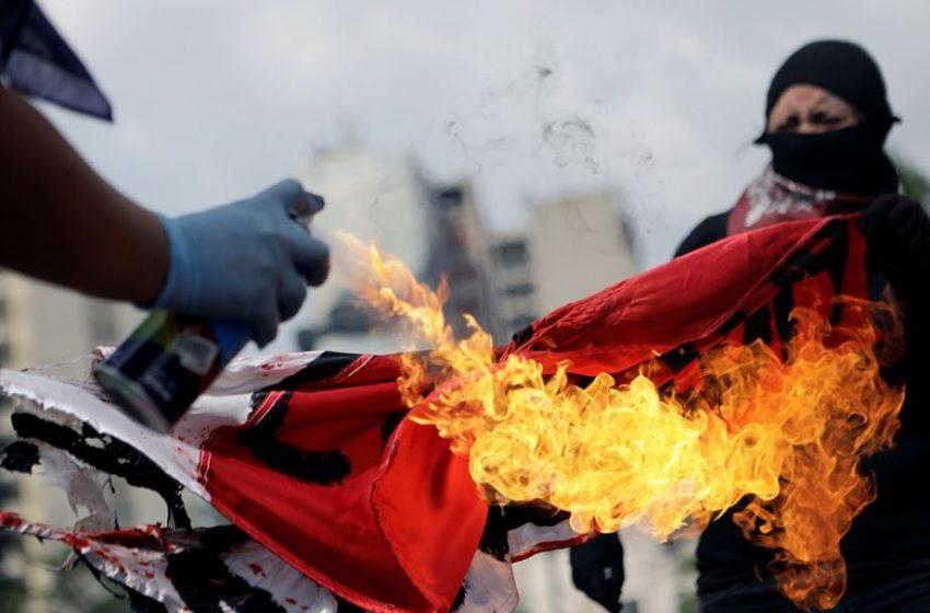 Масови протести в Мексико