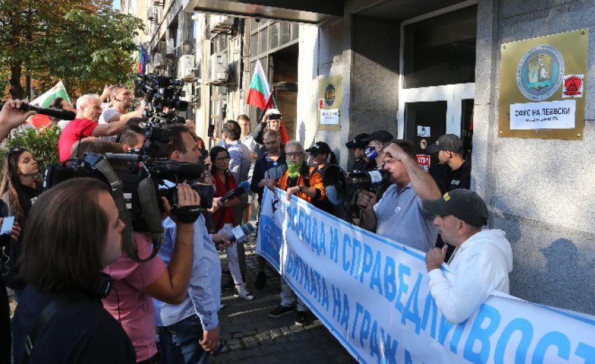 Протестиращи блокираха КПКОНПИ