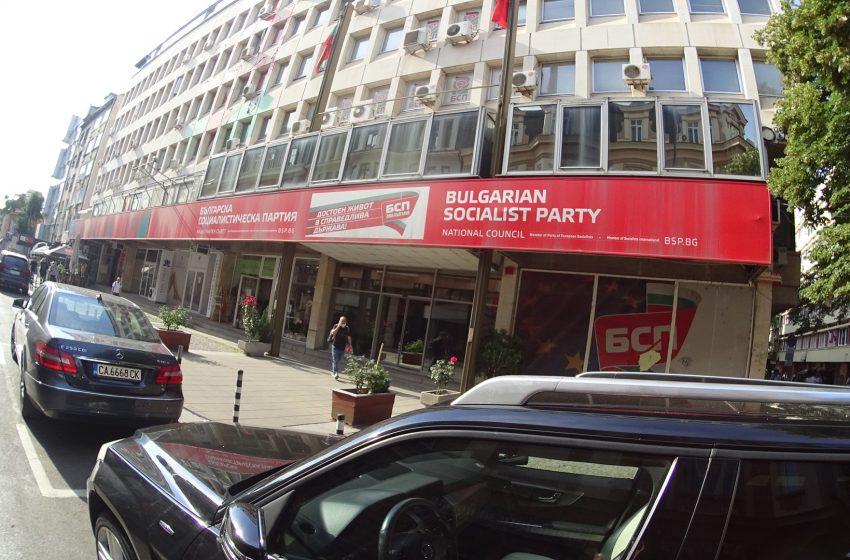 Днес/06.11/17:00 ч./МНЕНИЕ: БСП в ролята на политически дезертьор