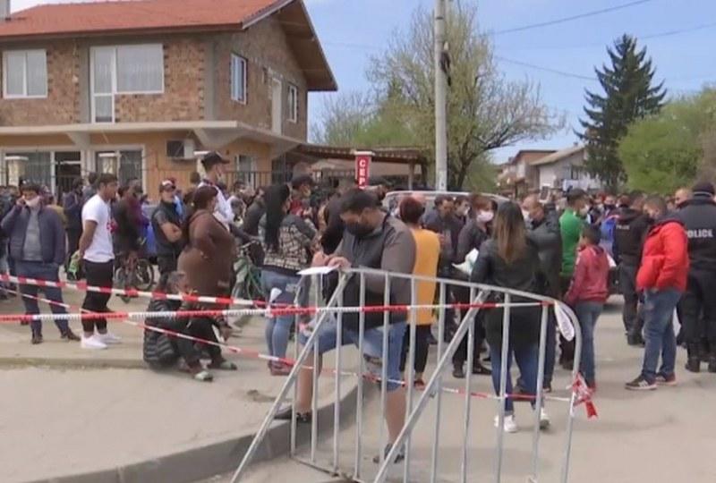 От Факултета се заканиха на протестиращите от кв. Красна поляна