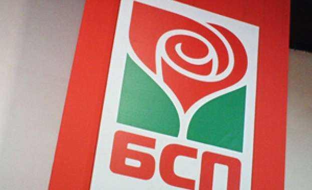 Националният съвет на БСП прие състава на новото Изпълнително бюро