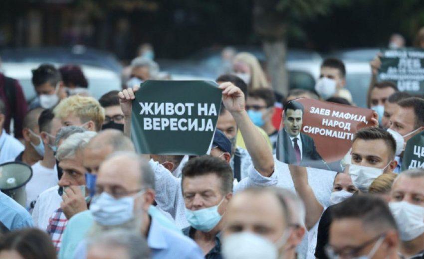 """Протест на ВМРО-ДПМНЕ в Скопие срещу """"търговията с идентичност"""""""