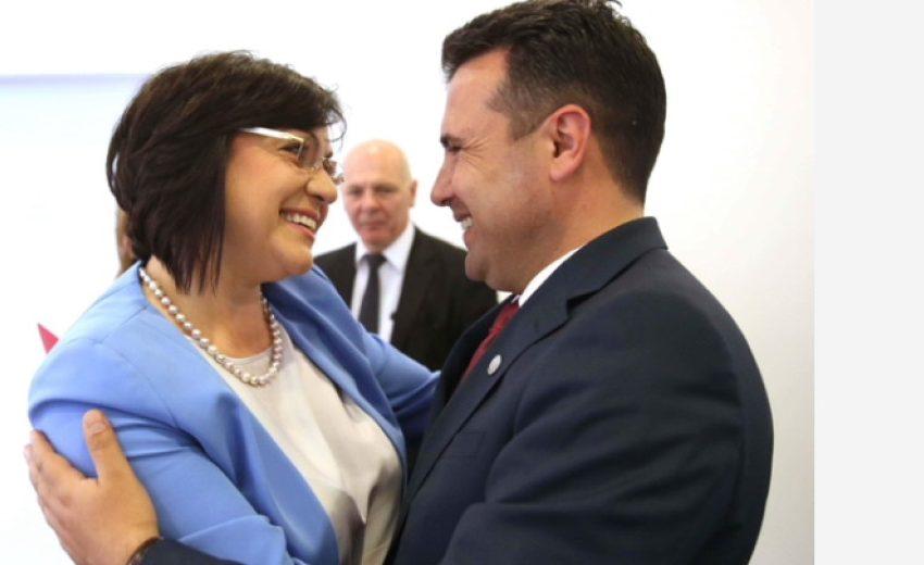 Зоран Заев поздрави Нинова за победата, кани я на среща