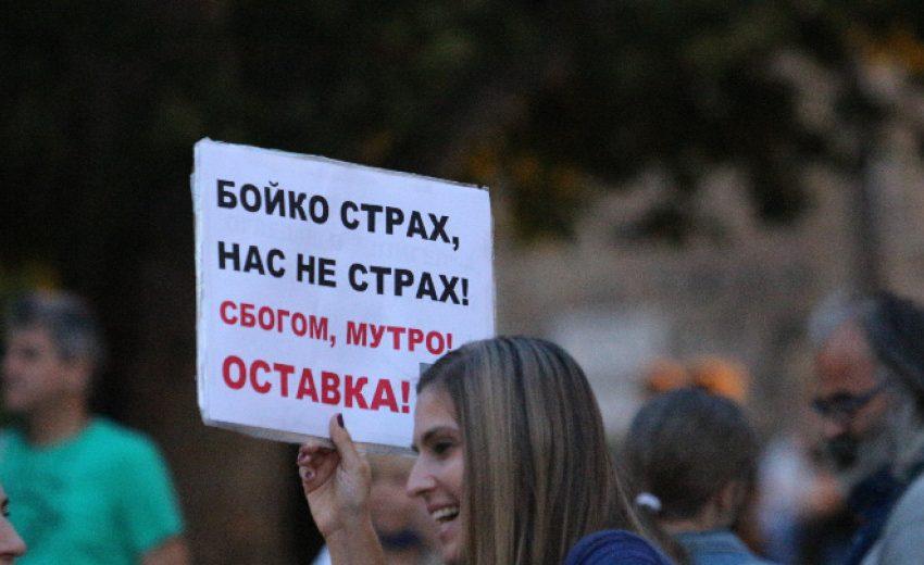 73-ти ден на протест: Недоволни граждани се събират в Триъгълника на властта