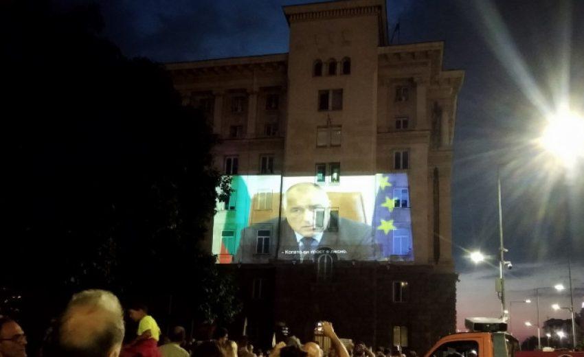 """62-ри ден на протести в София, отново блокираха бул. """"Цар Освободител"""""""