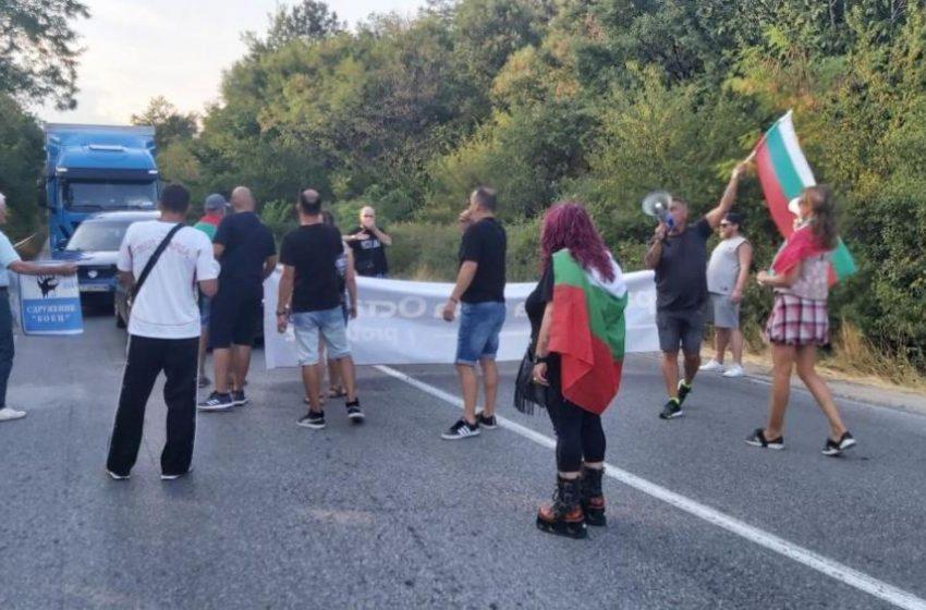 "Протестиращи затвориха ГКПП ""Дунав мост"" навръх 22 септември"