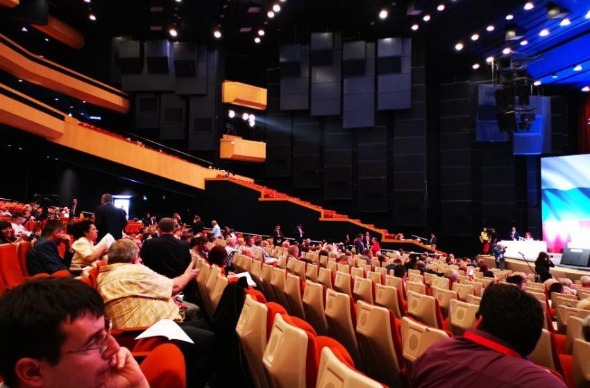 Червеният конгрес и партията на Цветанов с глоби за без маски