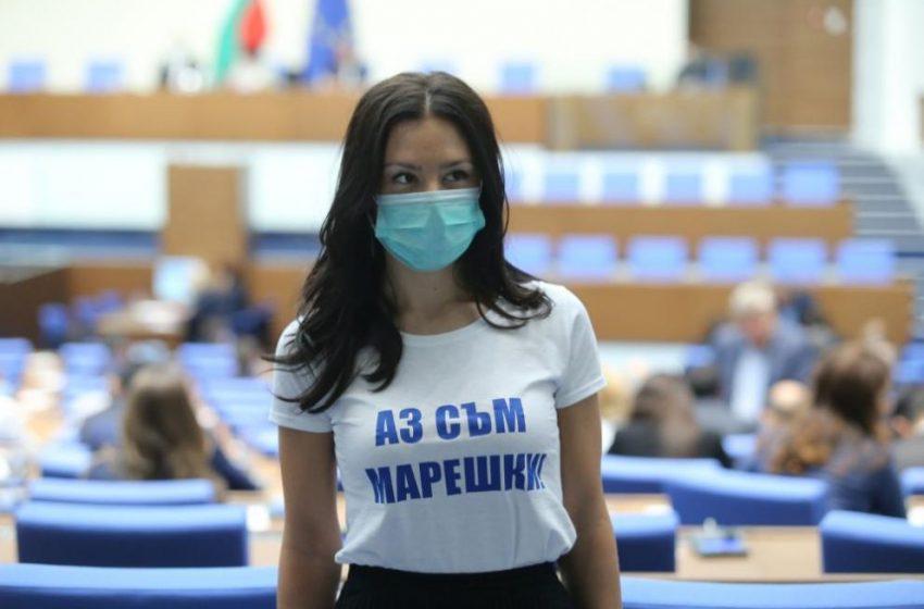 """Депутатите от """"Воля"""" с тениски """"Аз съм Марешки"""""""