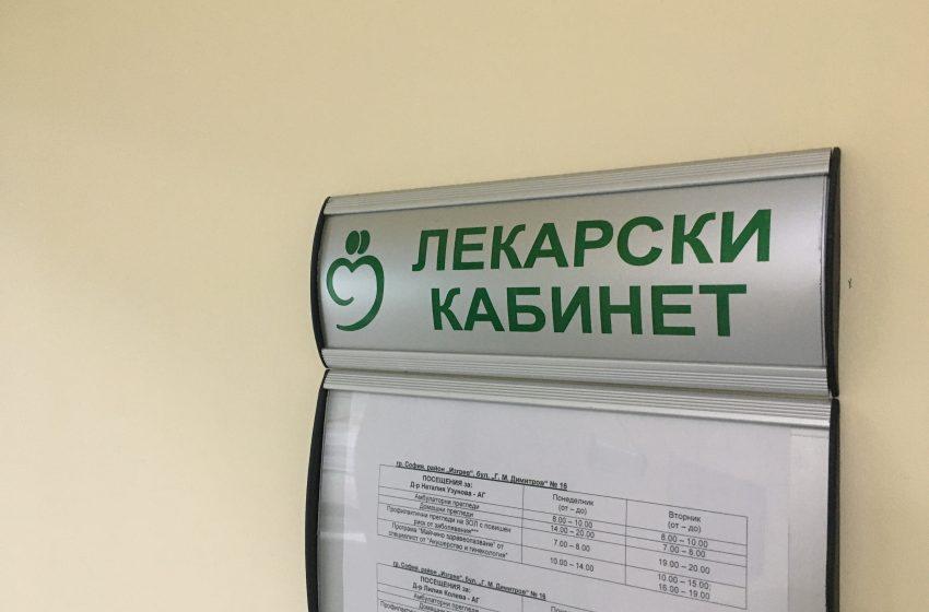 Проф. Ангелов: По 1000 лв. на всеки общопрактикуващ лекар за COVID реорганизация