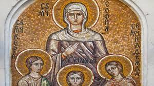 Почитаме Св. Вяра, Надежда, Любов и майка им София