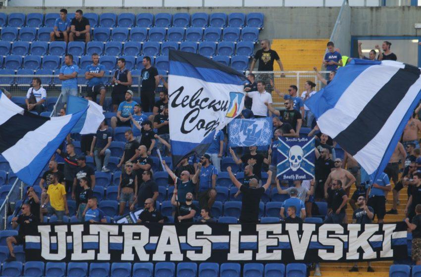 Осъдиха феновете на Левски, които заформиха меле в Пловдив