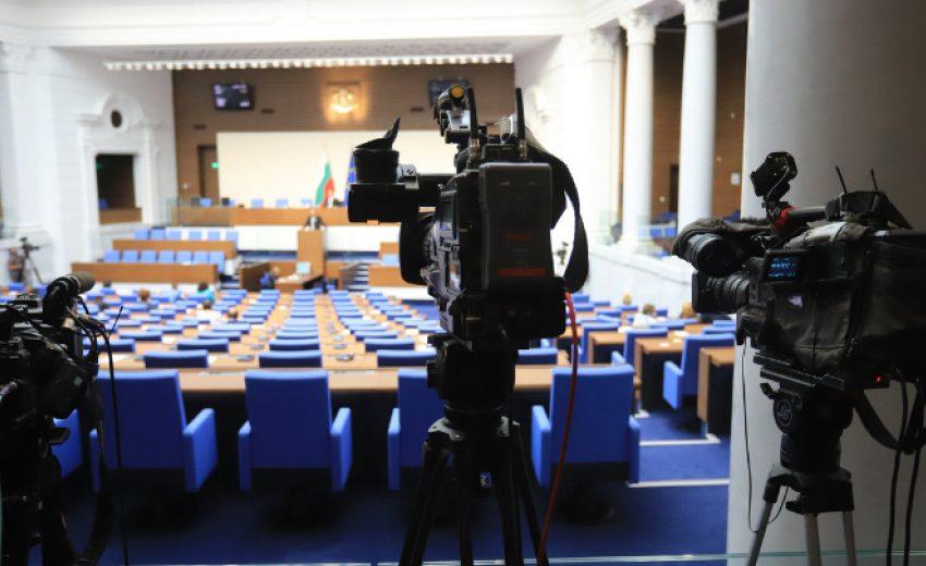 Международна конференция за свободата на медиите в България