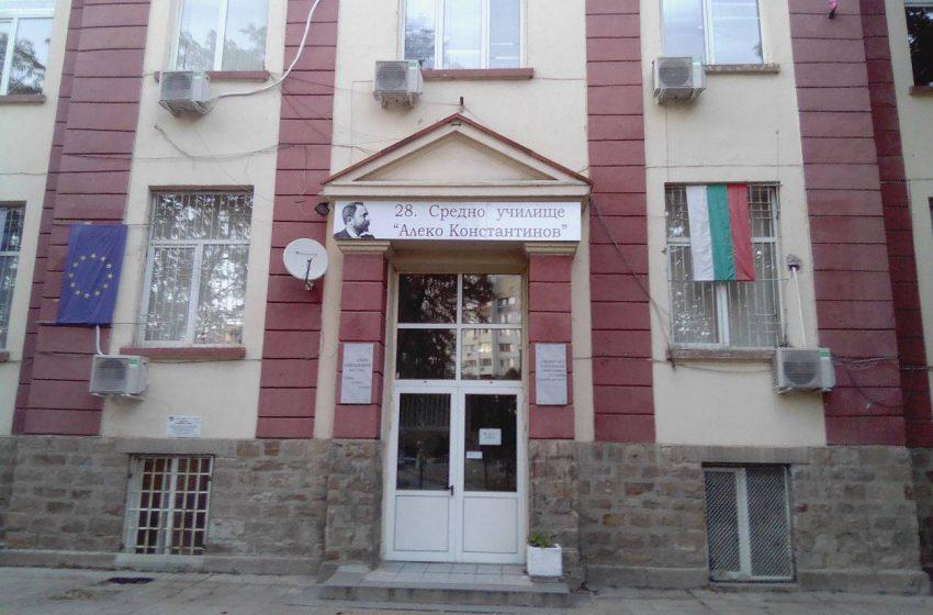 Порутена сграда – явка за дрогирани в училищен двор в София
