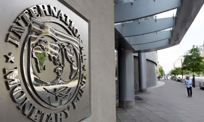 МВФ прогнозира по-плитка глобална рецесия през 2020 г. и спад на БВП с 4,4%