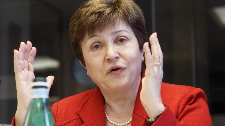 Кристалина Георгиева: Световната икономика е по-добре от очакваното