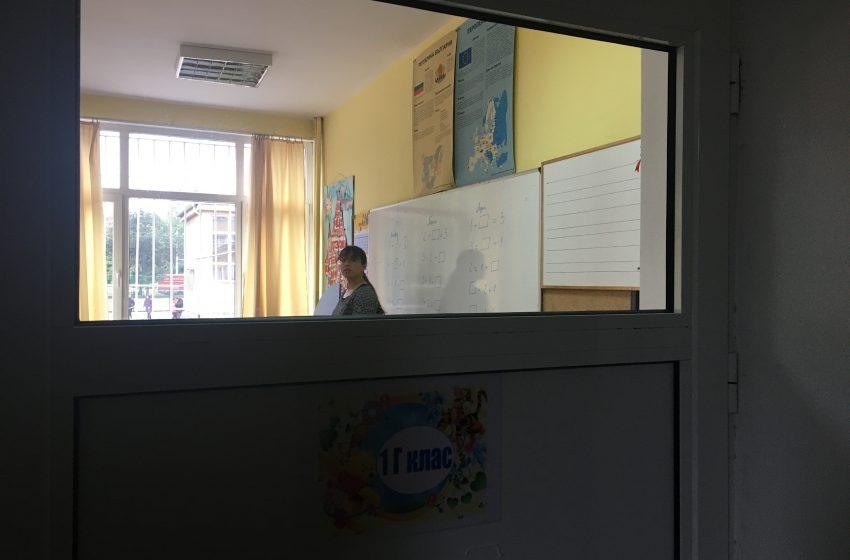Удължават онлайн обучението на гимназистите в София