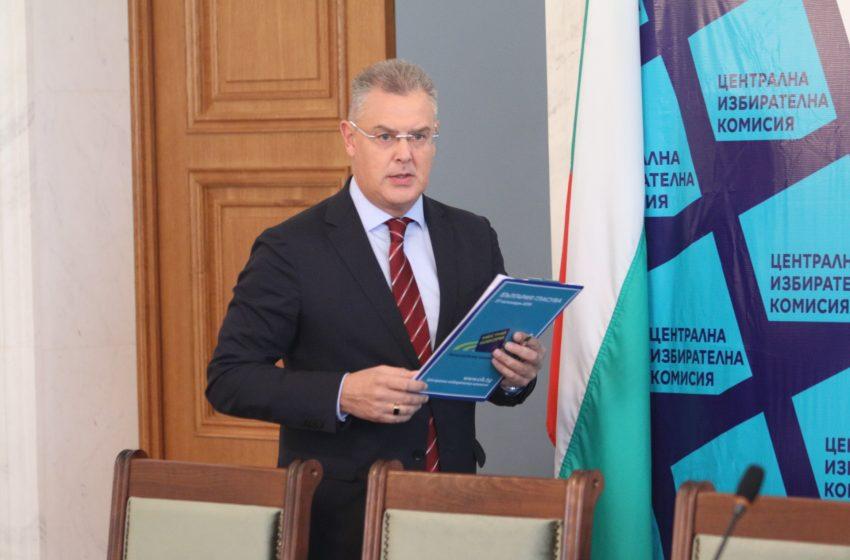 Парламента ще гласува Александър Андреев да оглави ЦИК