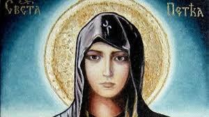 Християните почитат св. Петка Търновска