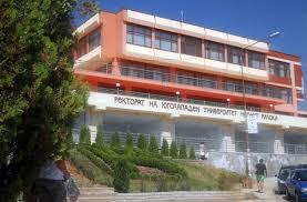 Стартира Националният студентски фестивал в ЮЗУ-Благоевград