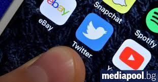 Туитър се срина в няколко държави