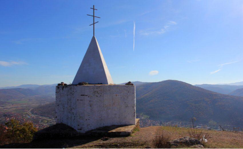 100 години от окупацията на Западните български покрайнини