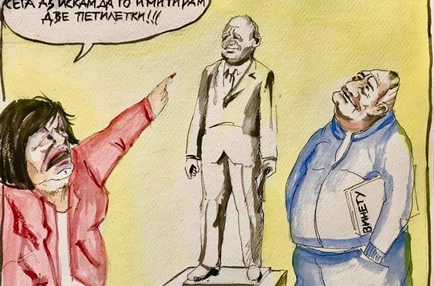Седмицата в карикатури на Кардамски