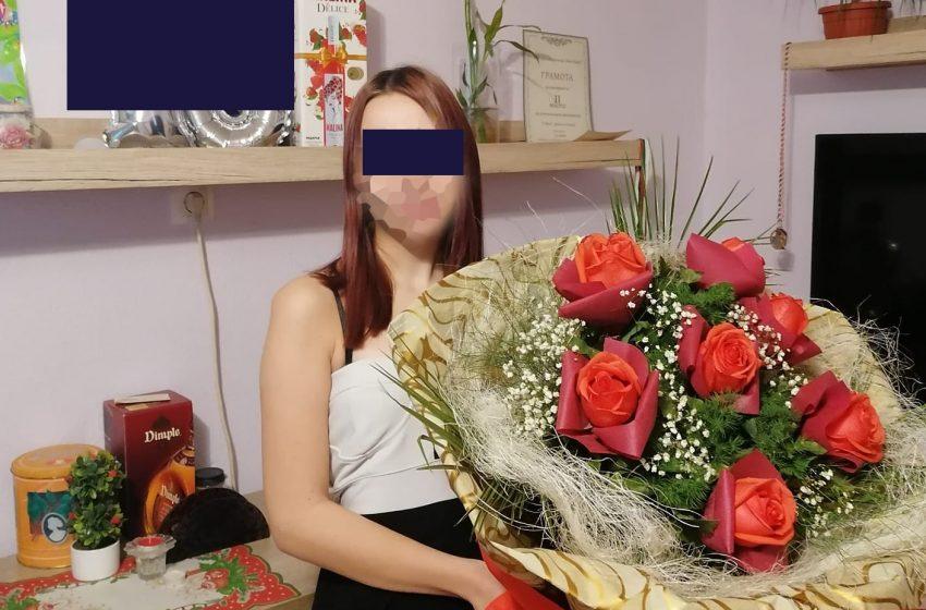 Ралица вероятно се е уплашила, че я издирва полиция