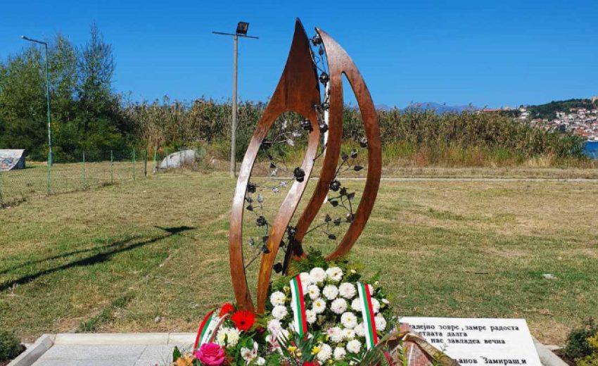 МВнР протестира срещу разрушаването на паметника на загиналите български туристи в Охрид
