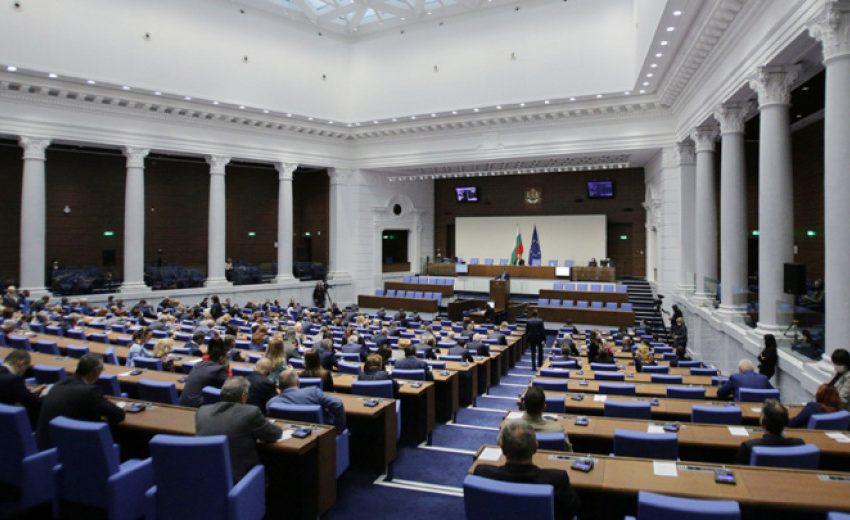 Депутатите разпуснаха комисията за нова Конституция