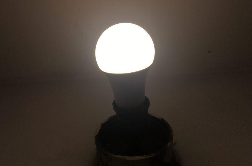 КЕВР с нова услуга – сравняваме онлайн оферти за доставка на ток
