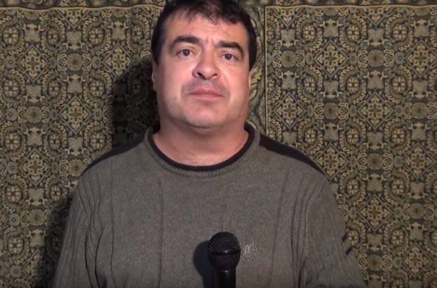 (Видео) Рецидивист пали и уринира върху българското знаме! Къде е прокуратурата?