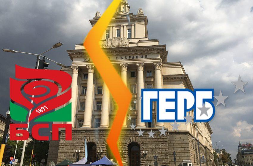 Нов спор ГЕРБ – БСП в парламента
