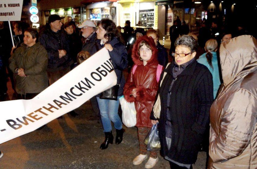 Готвят нов протест в столичния квартал Красна поляна