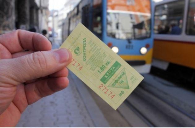 Столичани отново гратис в градския транспорт заради липсата на будки за билети