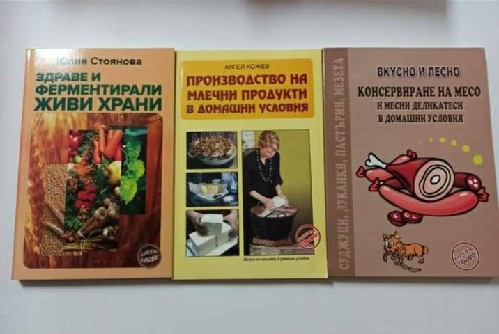Бум на продажби на българска литература в Германия