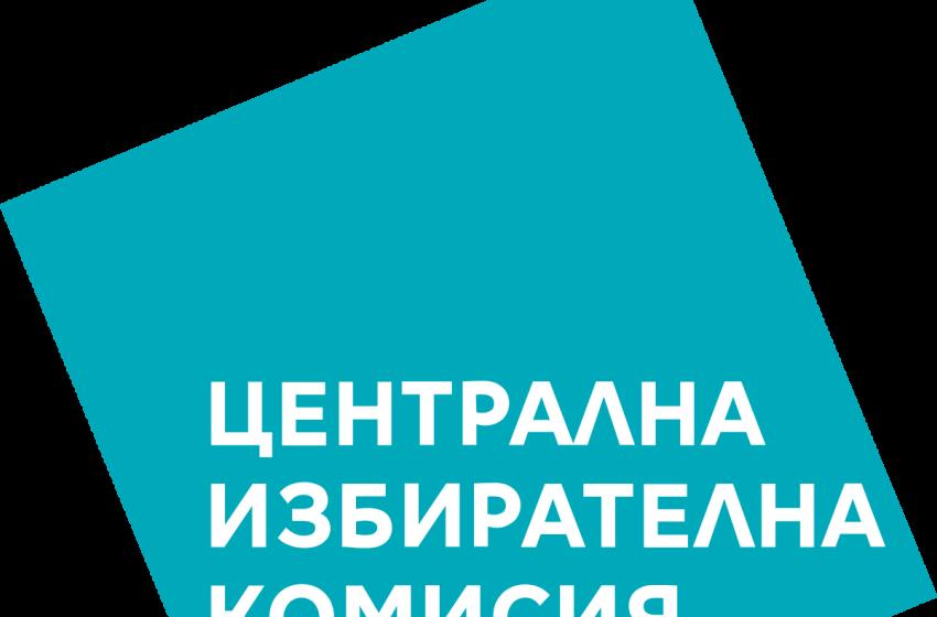 (ВИДЕО) Започва регистрацията в ЦИК за парламентарните избори