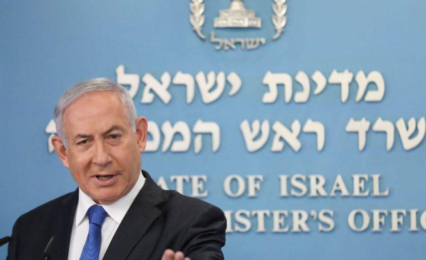 """Нетаняху ще пледира """"невинен"""" в делото за корупция"""