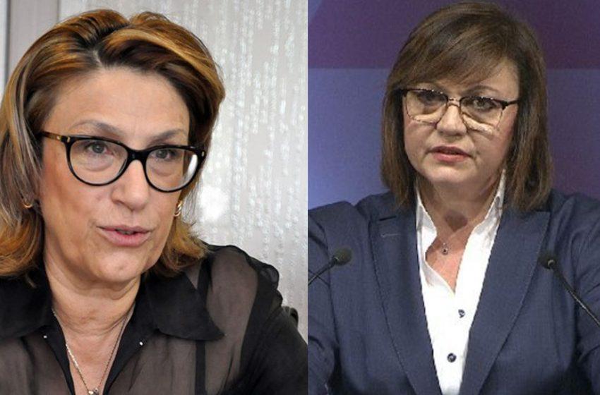 Нинова съди доц. Буруджиева за позиция в интервю пред ПловдивПрес