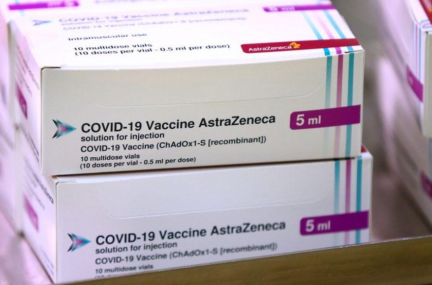 """Проучване в САЩ: Ефективност от 79% на ваксината на """"АстраЗенека"""""""