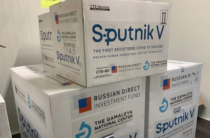 """Кога най-рано ЕС ще одобри руската """"Спутник V""""?"""