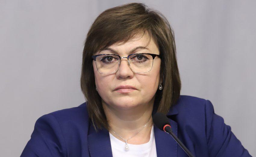 Изпълнителното бюро на БСП в Перник призовава Корнелия Нинова да подаде оставка