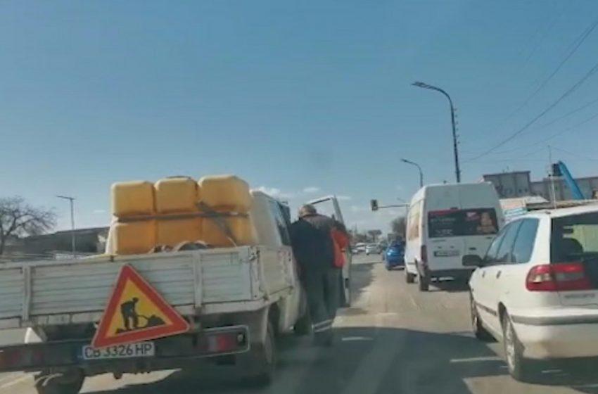 """(ВИДЕО) Огромно задръстване затруднява движението по бул. """"Сливница"""" в столицата"""