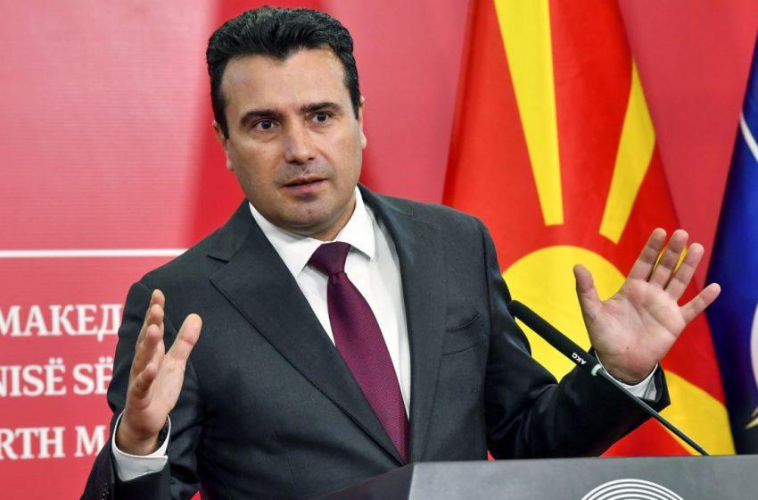 Зоран Заев очаква през юни решение за началото на преговори с ЕС