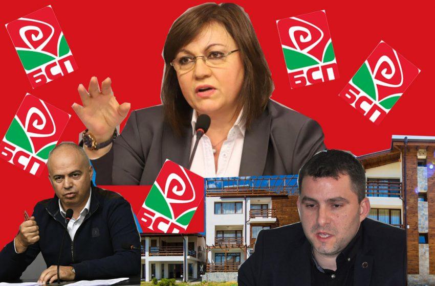 """Инсталирани от """"Позитано 20"""" водачи скандализираха червените в  24 МИР – Сердика"""