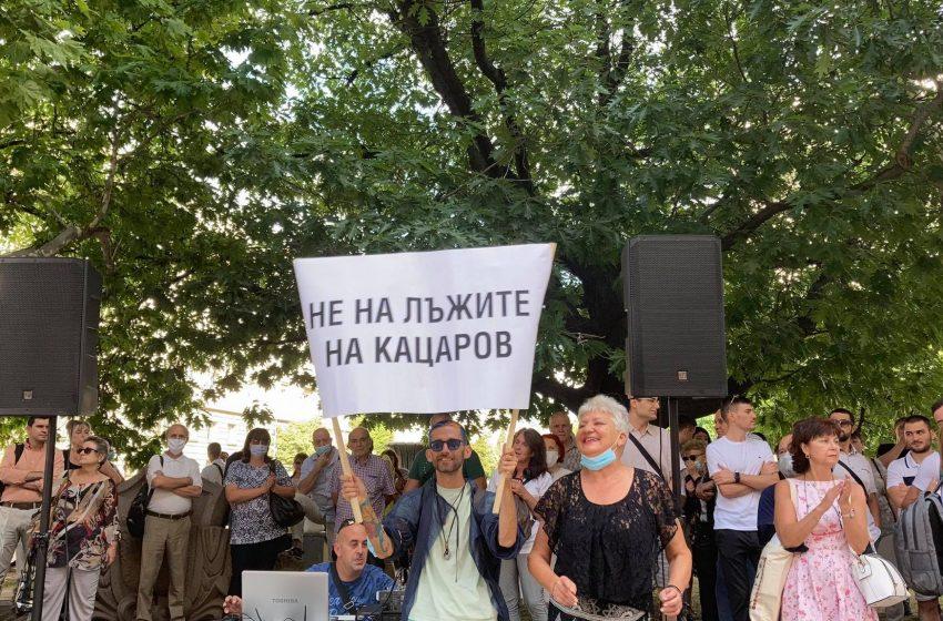 "Лекари и пациенти на ""Пирогов"" протестираха под прозорците на Радев"
