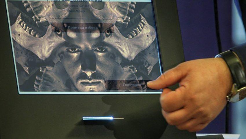 """""""Бог от машината"""" прави избори"""