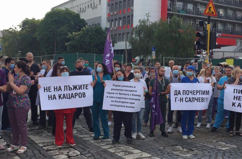 (СНИМКИ) Медиците от Пирогов спират с блокадите, но протеста продължава!