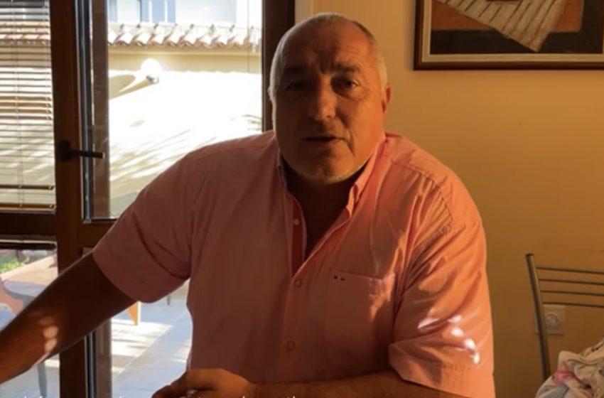 (НА ЖИВО) Борисов към Христо Иванов: Христо, доволен ли си? Това ли са ти демократичните избори да плашите народа?
